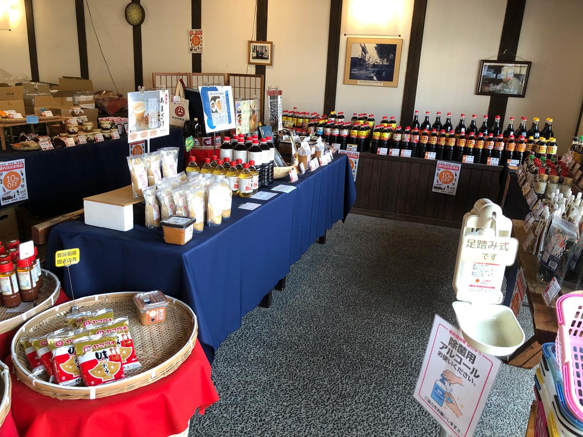山内本店 工場併設の資料館でアウトレットの味噌・醤油販売してます!