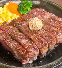 厚切りステーキ・ジューシーハンバーグをお店やおうちで!